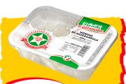 Nodini di mozzarella vaschetta 250 g